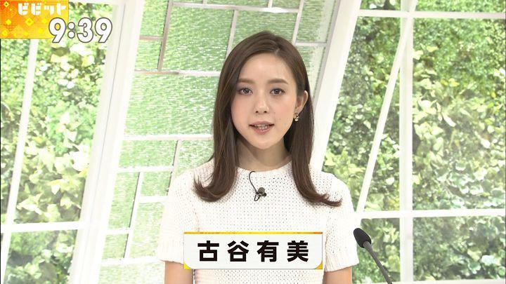 furuyayuumi20170802_06.jpg
