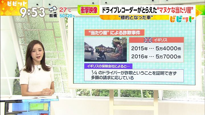 furuyayuumi20170802_10.jpg