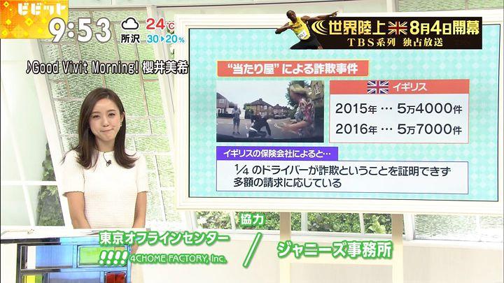 furuyayuumi20170802_11.jpg
