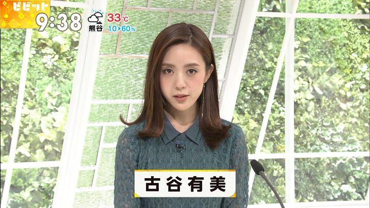 furuyayuumi20170807_10.jpg