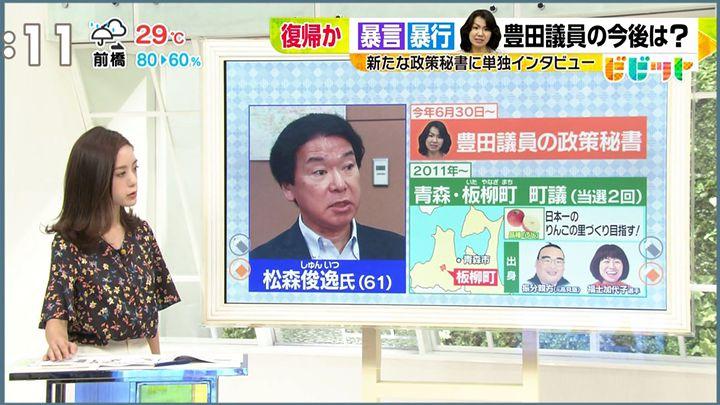 furuyayuumi20170808_03.jpg