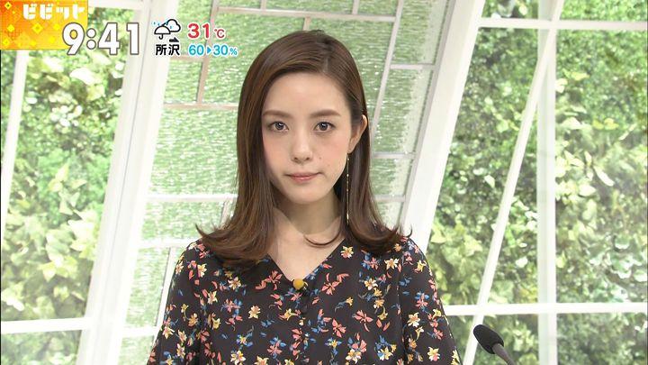 furuyayuumi20170808_08.jpg