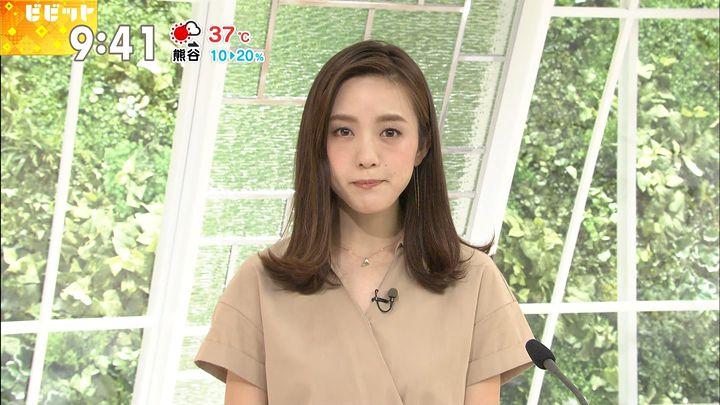 furuyayuumi20170809_16.jpg