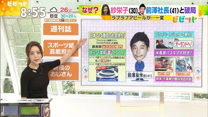 furuyayuumi20170810_11.jpg