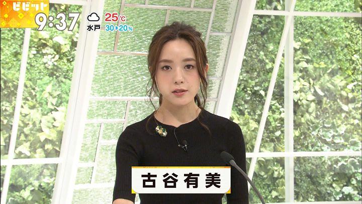 furuyayuumi20170810_26.jpg