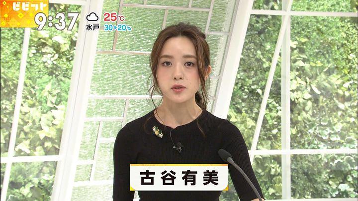 furuyayuumi20170810_27.jpg