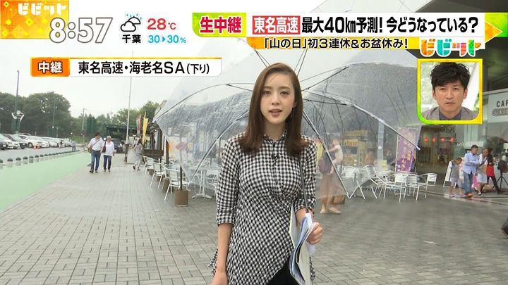 furuyayuumi20170811_05.jpg
