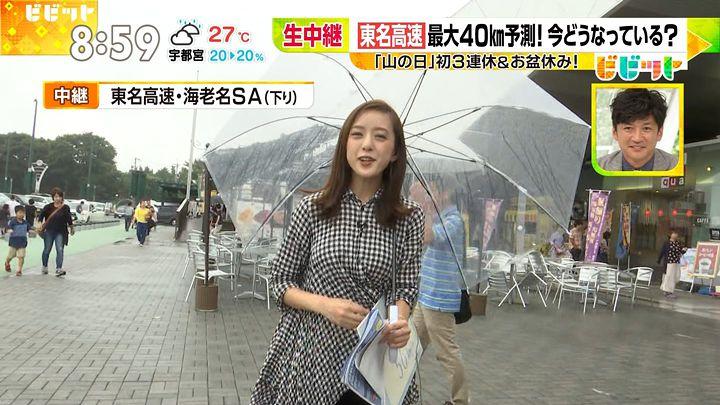 furuyayuumi20170811_09.jpg