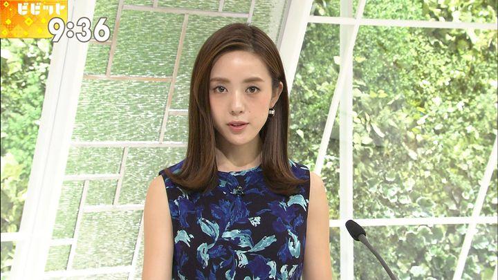 furuyayuumi20170814_07.jpg