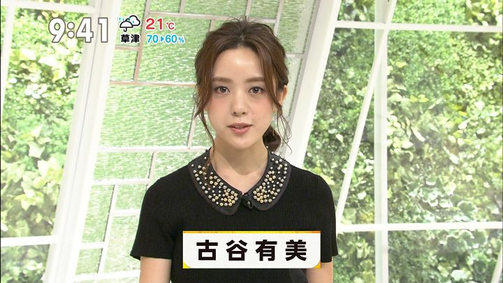 furuyayuumi20170815_07.jpg