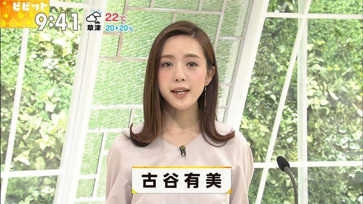 furuyayuumi20170817_05.jpg
