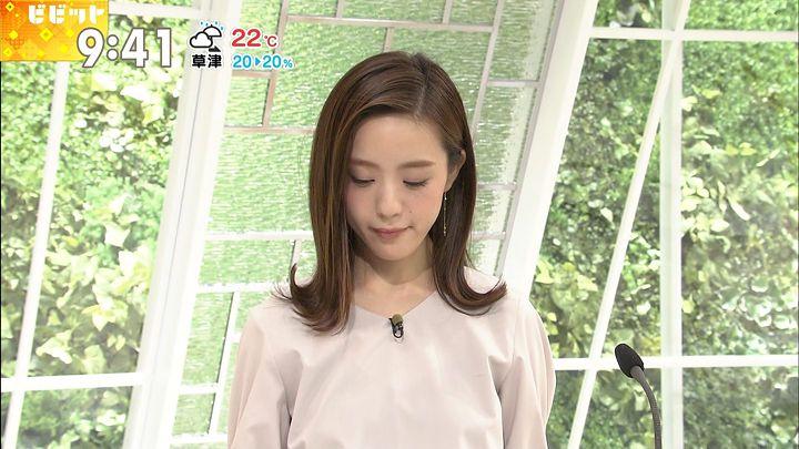 furuyayuumi20170817_06.jpg