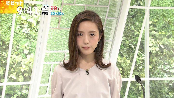 furuyayuumi20170817_07.jpg