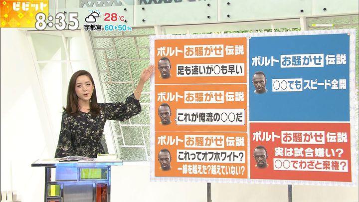 furuyayuumi20170818_05.jpg