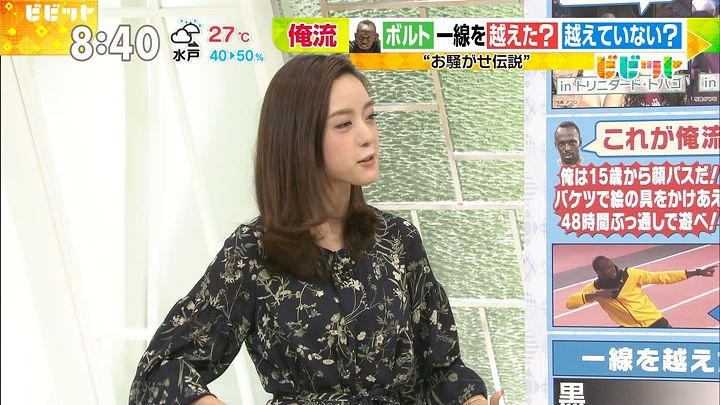 furuyayuumi20170818_09.jpg