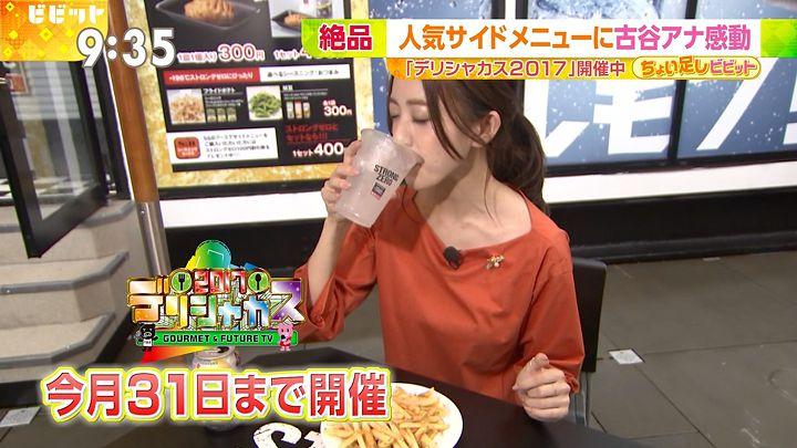 furuyayuumi20170818_28.jpg