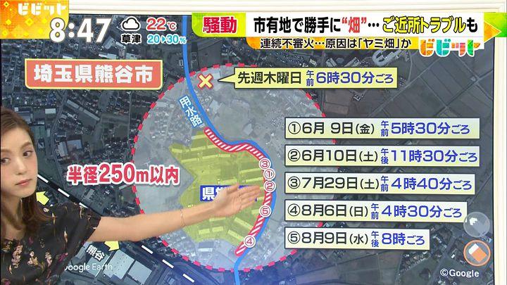 furuyayuumi20170821_05.jpg