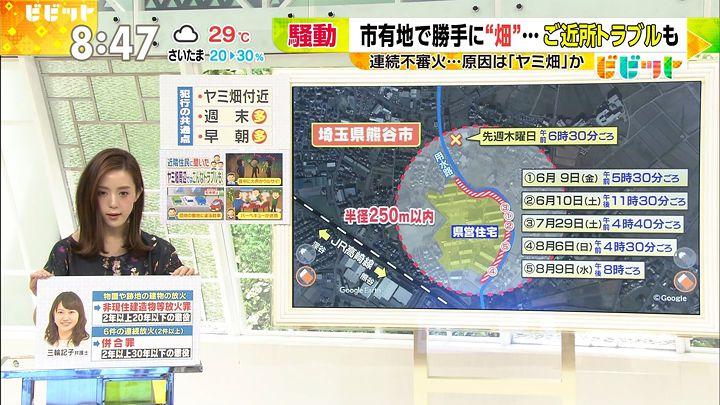 furuyayuumi20170821_06.jpg