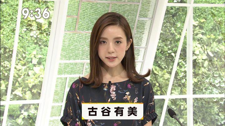 furuyayuumi20170821_09.jpg