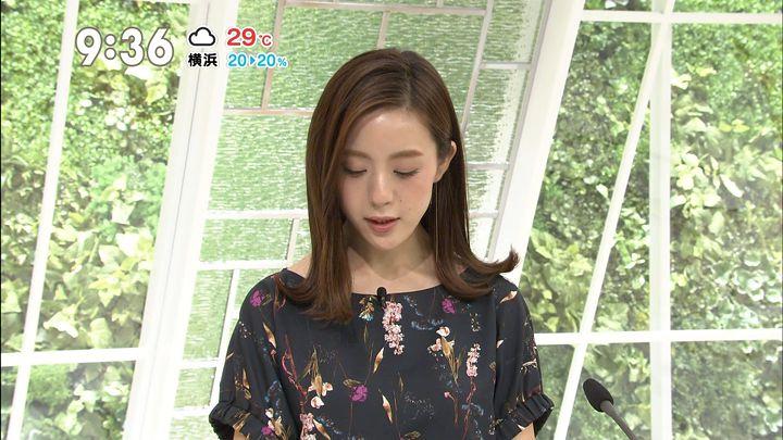 furuyayuumi20170821_10.jpg