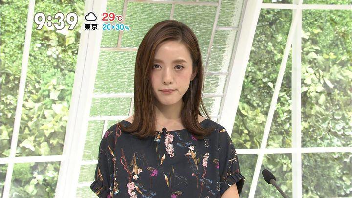 furuyayuumi20170821_12.jpg