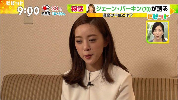 furuyayuumi20170822_03.jpg