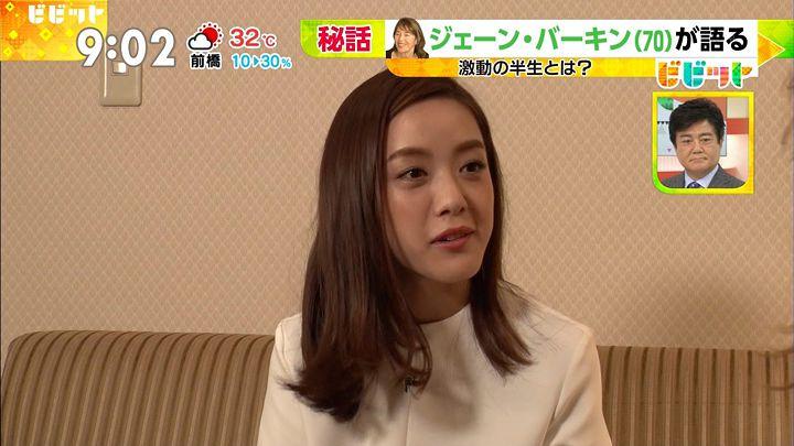 furuyayuumi20170822_05.jpg