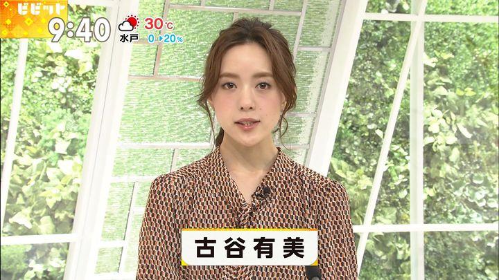 furuyayuumi20170822_15.jpg