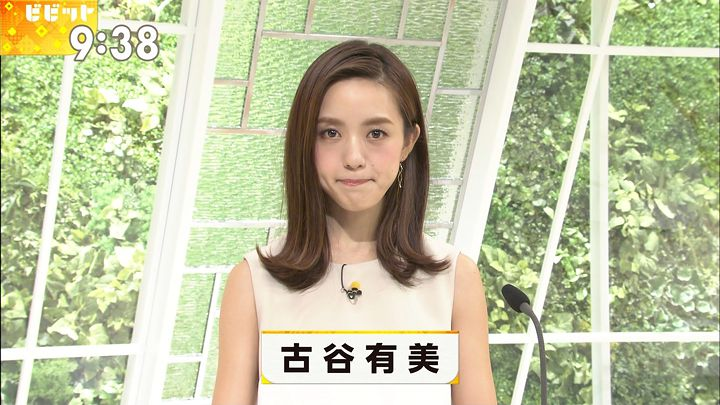 furuyayuumi20170824_05.jpg