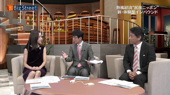 furuyayuumi20170826_20.jpg