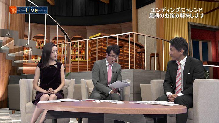 furuyayuumi20170826_22.jpg