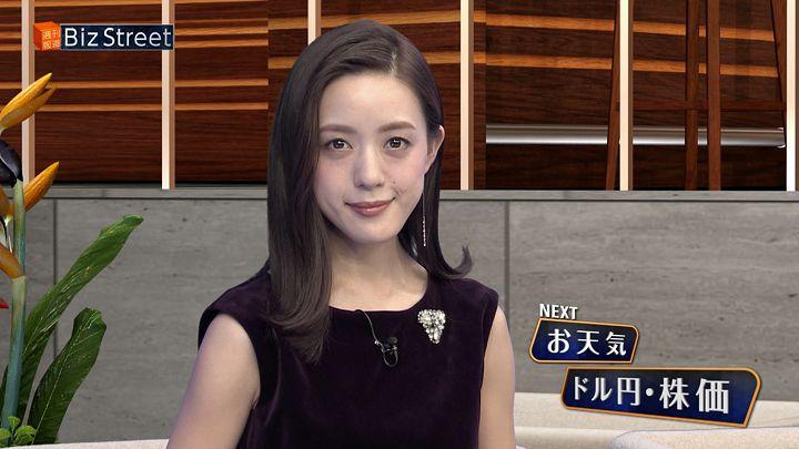 furuyayuumi20170826_25.jpg