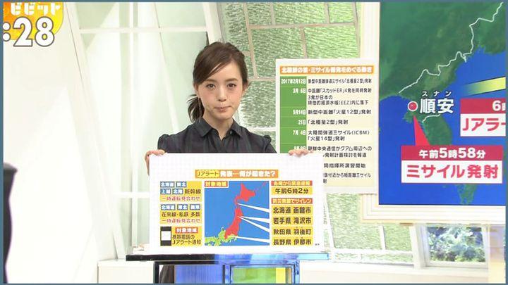 furuyayuumi20170829_10.jpg