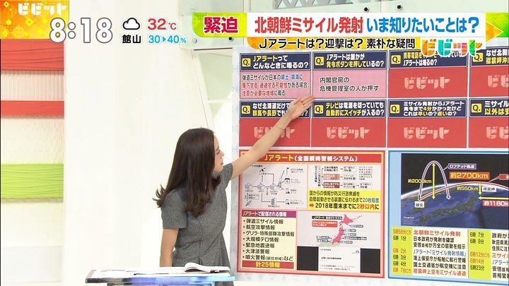furuyayuumi20170830_03.jpg