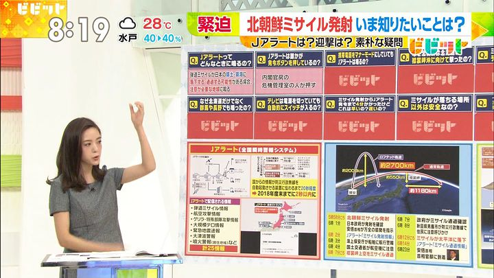 furuyayuumi20170830_05.jpg