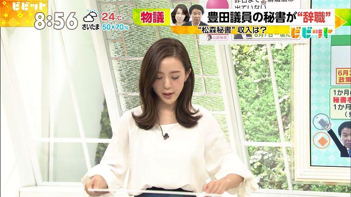 furuyayuumi20170831_09.jpg