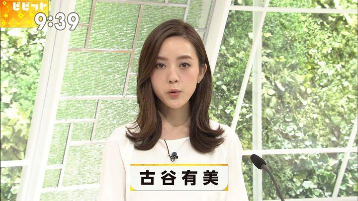 furuyayuumi20170831_11.jpg