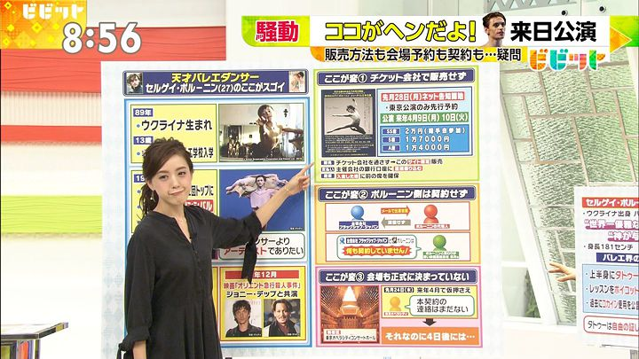 2017年09月01日古谷有美の画像04枚目