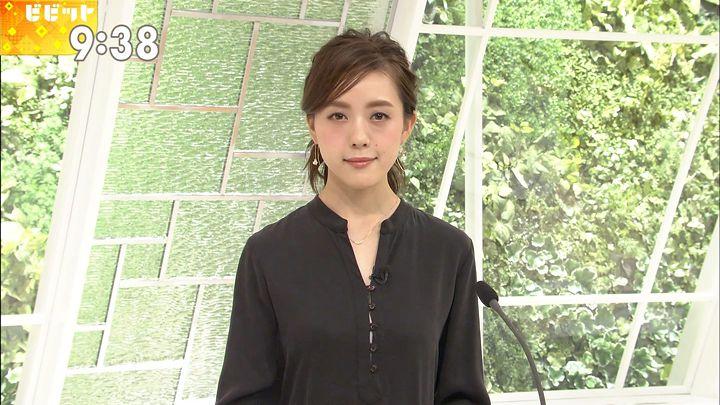 2017年09月01日古谷有美の画像06枚目