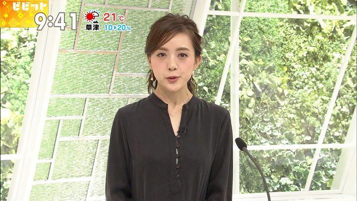 2017年09月01日古谷有美の画像09枚目