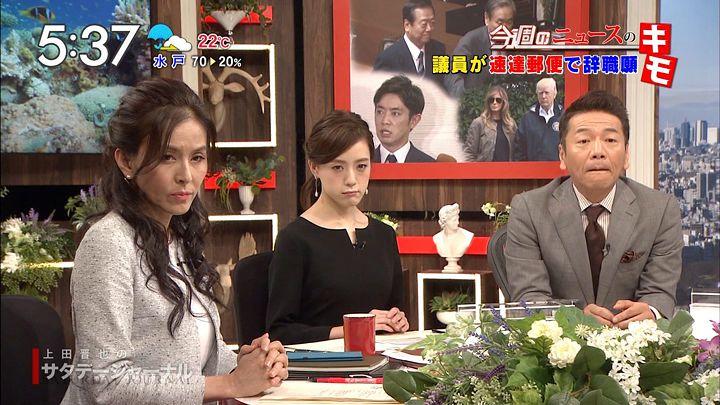 2017年09月02日古谷有美の画像03枚目