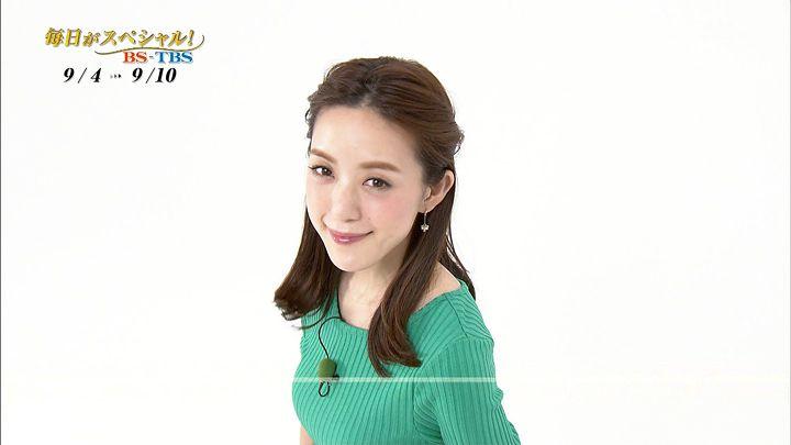 2017年09月02日古谷有美の画像21枚目