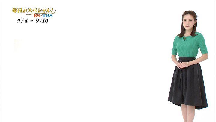 2017年09月02日古谷有美の画像29枚目