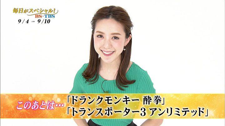 2017年09月02日古谷有美の画像34枚目