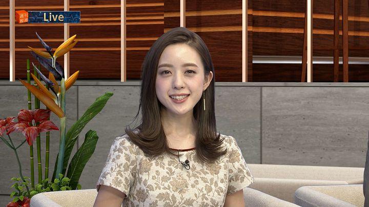 2017年09月02日古谷有美の画像49枚目