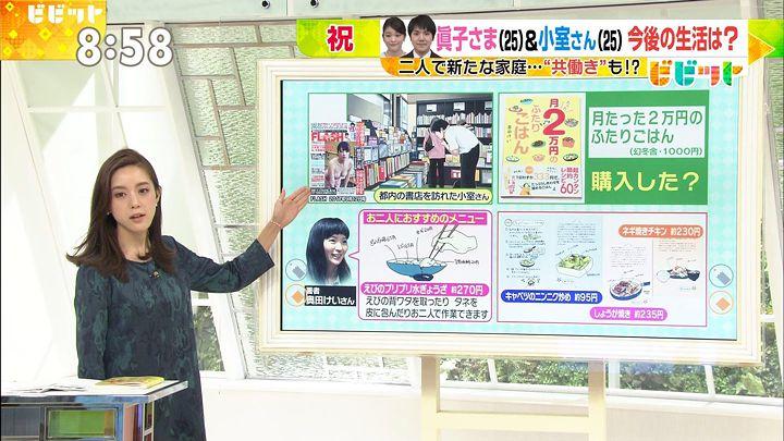 2017年09月04日古谷有美の画像02枚目