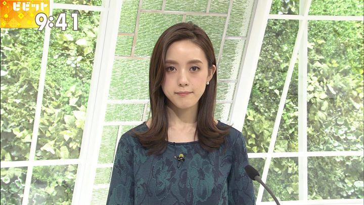 2017年09月04日古谷有美の画像06枚目