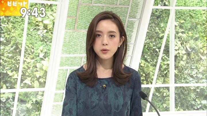 2017年09月04日古谷有美の画像08枚目