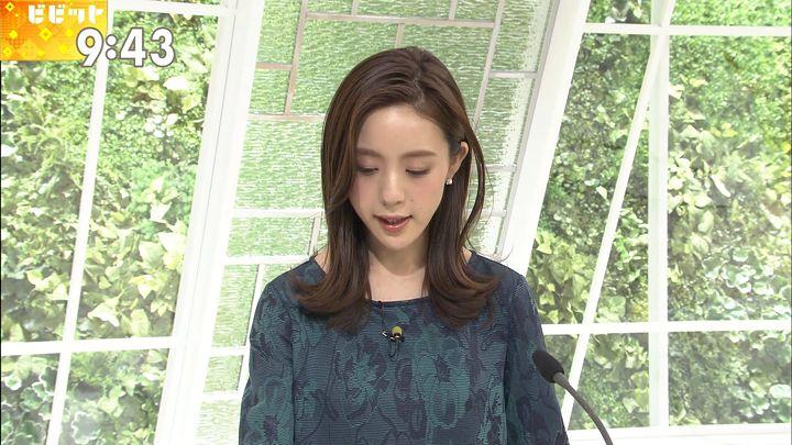 2017年09月04日古谷有美の画像09枚目