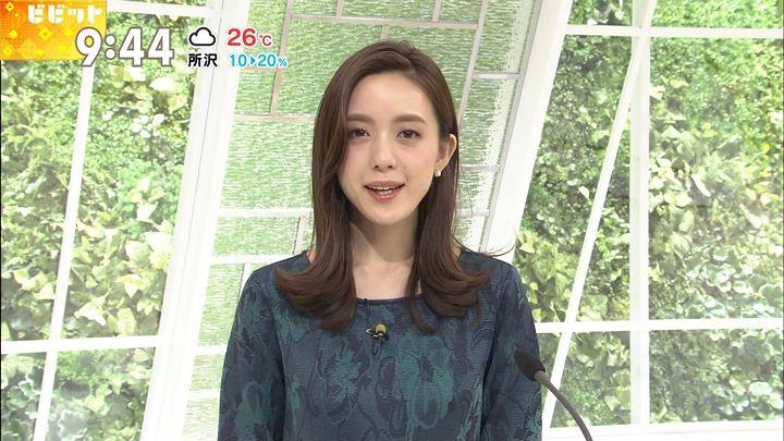 2017年09月04日古谷有美の画像10枚目